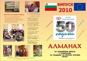 Almanah_1