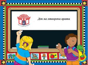 pokana_otvoreni_vrati
