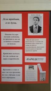 levski-2